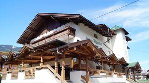 Vorderes Zillertal ! Große Pension nähe Bergbahn
