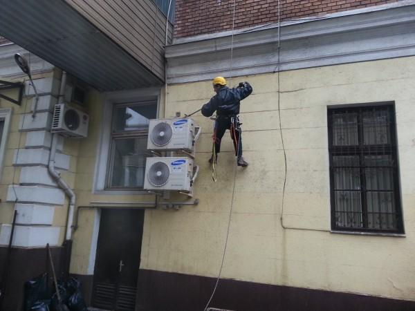Alpine Klimaanlage Reinigungstechnik