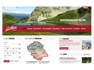 Tourismusinformation Amlach