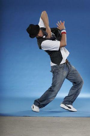 Hip Hop Basic Workshop